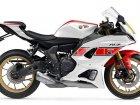 Yamaha YZF-R7 World GP 60th Anniversary Edition